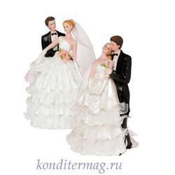 Жених и невеста свадебное украшение 18 см. пластик 1