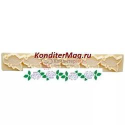 Выемка-штамп для бордюров торта Розы 15х2 см. пластик 1