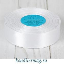 Лента атласная №001 Белая 2,5 см.х33 м. 1