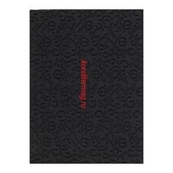 Коврик для объемного рисунка Арабески 25х18 см. черный силикон 1