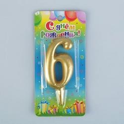 Свеча для торта Цифра 6 Золото 1