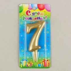 Свеча для торта Цифра 7 Золото 1