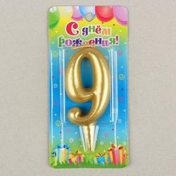 Свеча для торта Цифра 9 Золото 1