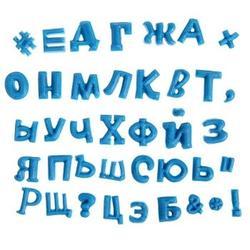 Молд силиконовый Русский алфавит 15х10 см. 1