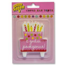 Свеча для торта С ДР Сладкий Праздник Затея 1