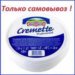 Творожный сыр Креметте 65% 2 кг. Hochland 1