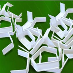 Клип-лента белая в нарезке 5 см. загнутая 500 шт. 1