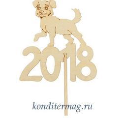 Топпер Символ 2018 Года 1