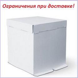 Упаковка для торта на 4-5 кг белая 40х30х26 см. 1