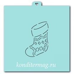 Трафарет кондитерский Валенок рождественский №2 14 см. 1