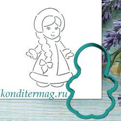 Формочка для пряников Снегурочка 12х8 см. + трафарет Любимова 1