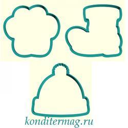 Формочка для печенья Лапа, шапка, сапог 8 см. 3 шт. пластик 1
