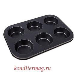 Форма для выпечки Маффин 6 ячеек d-5,5 см. Жаклин а/п покр. 1