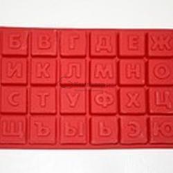 Форма силиконовая Алфавит Русский 37х25 мм. 1