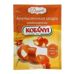Апельсиновая цедра Kotanyi 15 г. 1