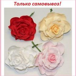Украшение сахарное Роза 7 см. 1 шт. 1