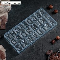 Форма для конфет Алфавит англ. 27,5x13,5x2,4 см. пластик 1