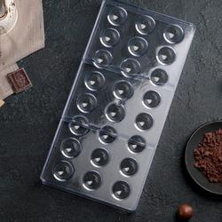 Форма для конфет Полусфера 24 ячейки 2,5 см. пластик 1
