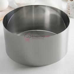Форма для выпечки и выкладки Круг 20х10 см. Никис 1