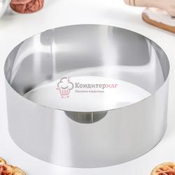 Форма для выпечки и выкладки Круг 20х8 см. Никис 1