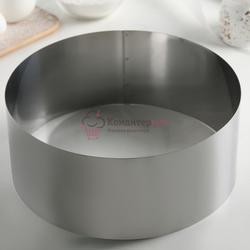 Форма для выпечки и выкладки Круг 24х10 см. Никис 1