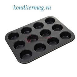 Форма для выпечки 12 ячеек d-5,5 см. Жаклин а/п покр. 827555 1