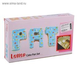 Форма для выпечки и сборки торта Объемные буквы 31,5х18 см. 3
