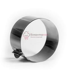 Форма раздвижная Кольцо 16-30х8,5 см. нерж. 1