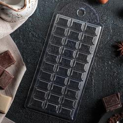Форма для конфет Шоколадная Плитка 30 ячеек пластик 1