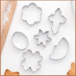 Формочка для печенья Ночь 6 шт. металл 1