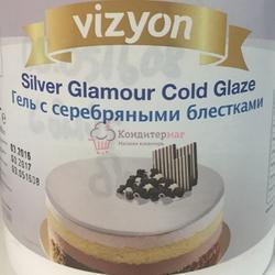 Гель для покрытия с блестками Серебро Визьен 250 г. 2