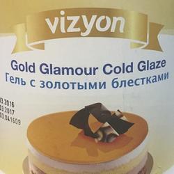 Гель для покрытия с блестками Золото Визьен 250 г. 2