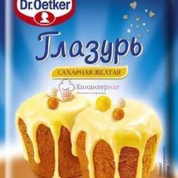 Глазурь кондитерская Желтая 100 г. Dr. Oetker 1