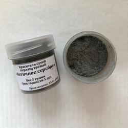 Кандурин Античное серебро 5 г. 1
