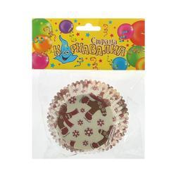 Форма для кексов бумажная 5х3 см. 24 шт. Зимнее печенье 1