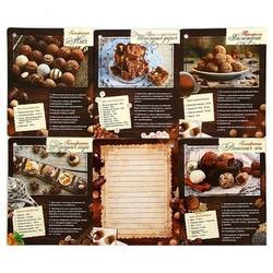 Книга сборник рецептов Сладости из шоколада 2