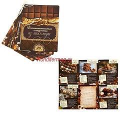 Книга сборник рецептов Сладости из шоколада 1