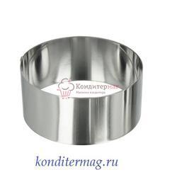 Форма кольцо 16х12 см. 1