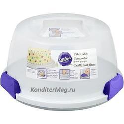 Контейнер переносной для торта 33х15 см. 3 зажима Вилтон 2