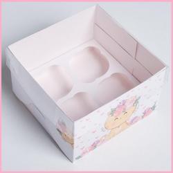 Коробка 4 ячейки 16х16х10 см. Милашка прозр. крышка 1