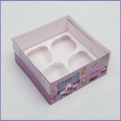 Коробка 4 ячейки 16х16х10 см. Счастье внутри прозр. крышка 1