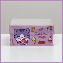 Коробка 4 ячейки 16х16х10 см. Счастье внутри прозр. крышка 2