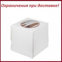 Коробка для торта 30х30х45 см. Бел/окно 1