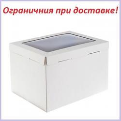 Коробка для торта 30х40х26 см. Бел/окно 1