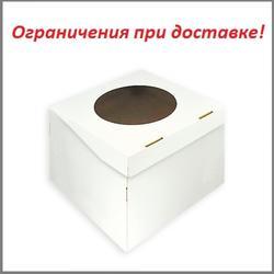Коробка для торта 31х31х31 см. Бел/окно цельносб. 1