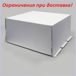 Коробка для торта 35х40х20 см. Белая 1