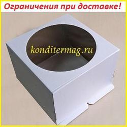 Коробка для торта 40х40х20 см. Бел/окно 1