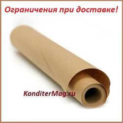 Крафт бумага 104х96 см. 5 листов 1