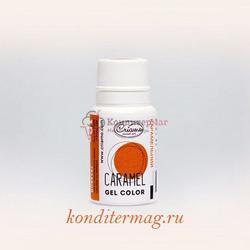Краситель гелевый Криамо карамель 10 г. 1
