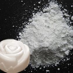 Пищевой краситель сухой Диоксид титана 50 г. 3